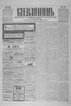 Kievlyanin 1905 132.pdf