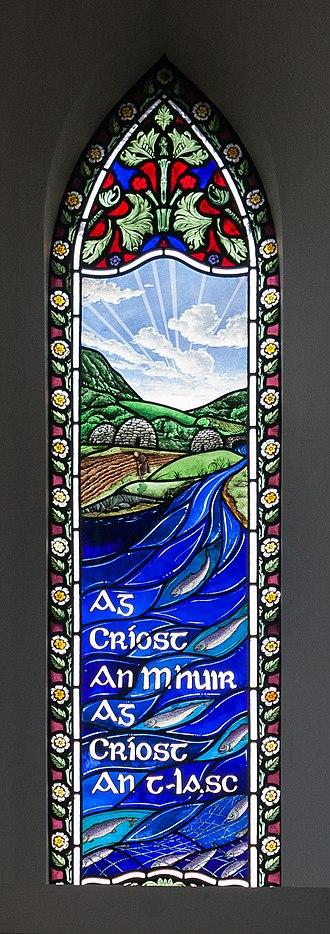 Ag Críost an Síol - Image: Killybegs St. Mary of the Visitation Church Window Ag Críost an mhuir, ag Críost an t iasc 2013 09 18