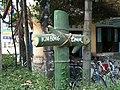 Kim Bong tourist road sign.jpg