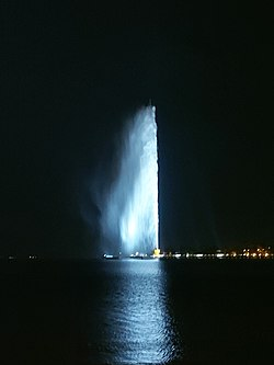 Fontaine du roi Fahd.jpg