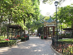 King George V Memorial Park View 2013.jpg