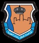 King Salman Air Base Emblem.png