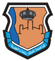 King Salman Air Base Emblem.png