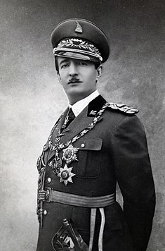 Zog I of Albania Albanian president and king
