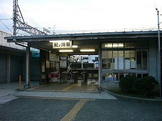 Kinokawa Station railway station in Wakayama, Wakayama prefecture, Japan