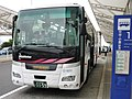 Kitakyushu Airport Limousinebus 20170923.jpg