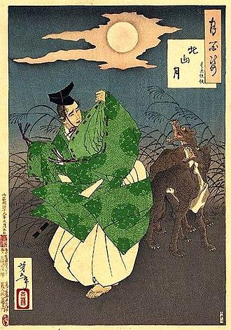 Japanese wolf - Kitayama Moon by Yoshitoshi. The wolf drawings were taken from a book illustrated by Yoshitoshi's teacher, Kuniyoshi.