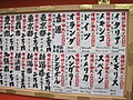 Kiyomizu-dera National Treasure World heritage Kyoto 国宝・世界遺産 清水寺 京都215.JPG