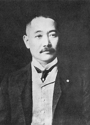 Kōjirō Matsukata - Image: Kojiro Matsukata