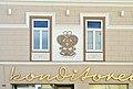 Konditorei Cafe Kissling 03, Hainfeld.jpg