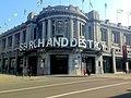 Koningswijk, 1000 Brussel, Belgium - panoramio (8).jpg
