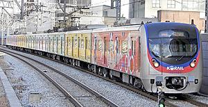 Korail Class 321000 - Class 321000 (third batch) train 321-20