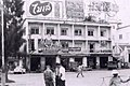 Korat, Thailand - 1965.jpg