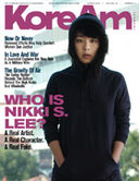KoreAm March 2007 cover.jpg