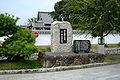Koriyama castle03bs1950.jpg