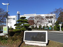 Kosai City Office