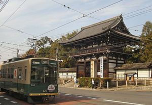 Keifuku Electric Railroad - A Randen tram car at Kōryūji Station, in front of Kōryū-ji Temple