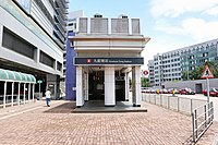 Kowloon Tong Station 2020 07 part0.jpg