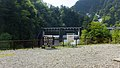 Koyadaira Station.jpg