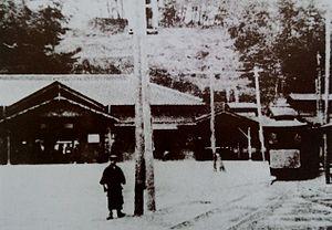 Kōzu Station (Kanagawa) - The station in 1909