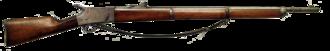 Krag–Petersson - The Krag–Petersson rifle