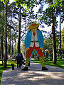 Krasnogorsk Park Child-1.jpg