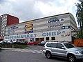 Krejnická, obchodní centrum Chrpa (01).jpg