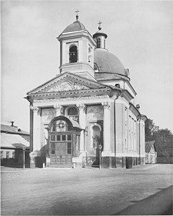 Krestovozdvigenskaya (Armenian Apostolic Church).JPG