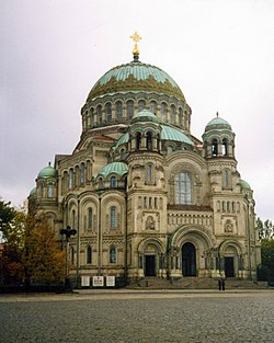 La catedral de San Nicolás del Mar en San Petersburgo, en Kronstadt.