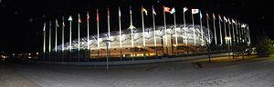 2010 Bandy World Championship - Image: Krylatskoe Sport Palace during 2015 World Short Track Speed Skating Championships
