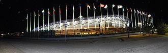 Ice Palace Krylatskoye - Image: Krylatskoe Sport Palace during 2015 World Short Track Speed Skating Championships