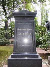 Krylov Grave Summer.jpg