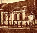 Kuća Stanojla i Draginje Petrović 2.jpg