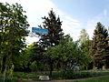 Kulykivskyi Park (01).jpg