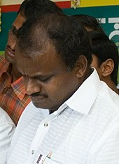 photo of H. D. Kumaraswamy