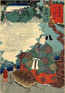 Urashima Tar? in un'illustrazione del diciannovesimo secolo.