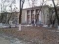 Kyrgyz Japan Center, Bishkek.jpg