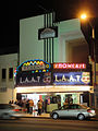 LA Animation Festival - Regent Showcase Theater (6998531947).jpg