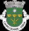 LSB-campogrande.png