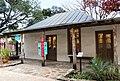 La Villita National Historic District - San Antonio, TX USA - panoramio (13).jpg