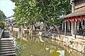 La ville ancienne de Nanxun (Chine) (28358838019).jpg