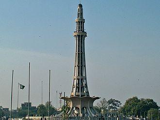 Minar-e-Pakistan - Image: Lahore, Minar e Pakistan