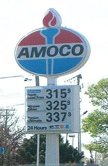 Amoco Wikipedia