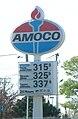 Lake Villa, IL Amoco sign.jpg