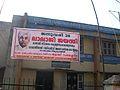 Lalaji library.jpg