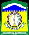 Lambang Kabupaten Aceh Besar.png