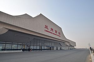 Lanzhou West Railway Station 2015