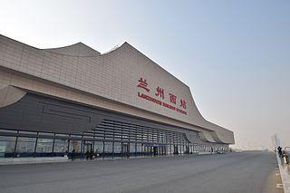 Lanzhou West railway station