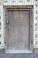 Le harem de Tash Khauli (Khiva, Ouzbékistan) (5587026840).jpg