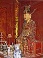 Le roi Dinh Tien Hoang (Hoa Lu) (4365680475).jpg